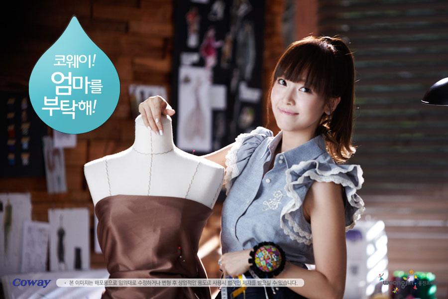 Girls Generation Jessica Woongjin Coway