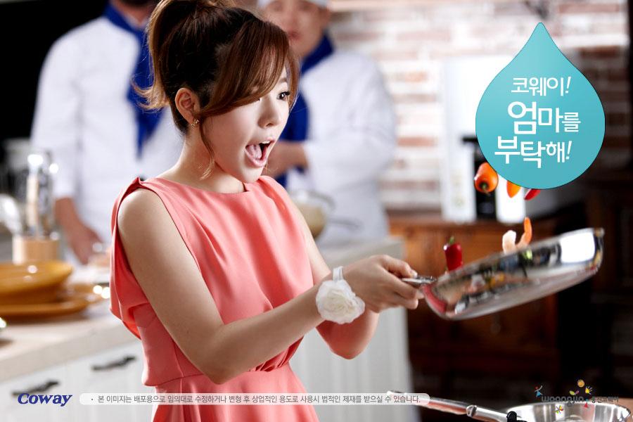 Girls Generation Sunny Woongjin Coway