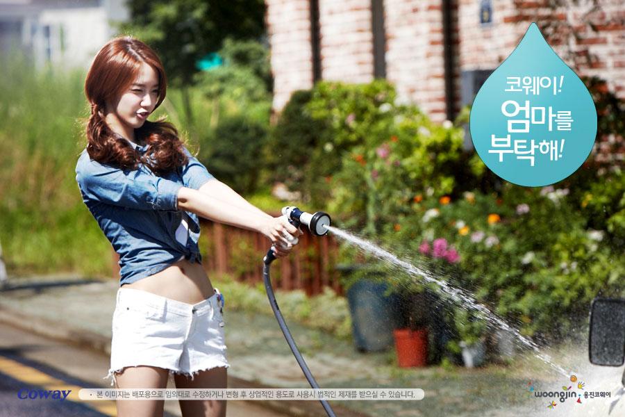 Girls Generation Yoona Woongjin Coway