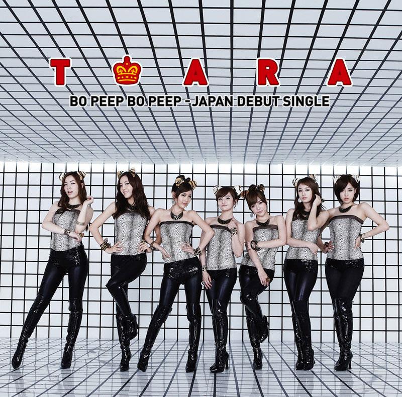 T-ara Japanese Bo Beep Bo Beep