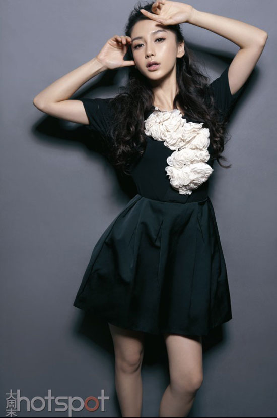 Angelababy Big Weekend Hotspot Magazine