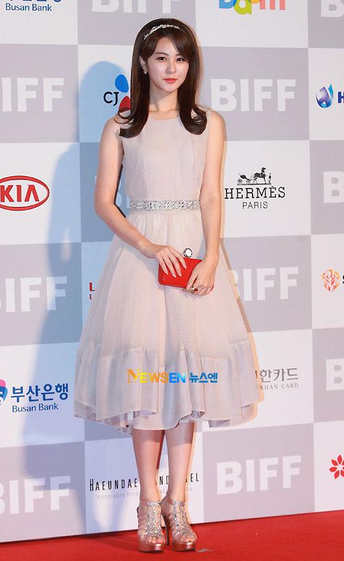 Son Eun-seo at Busan Film Festival 2011