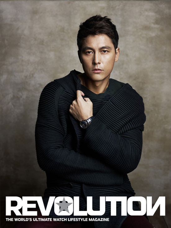 Jung Woo-sung Revolution Magazine