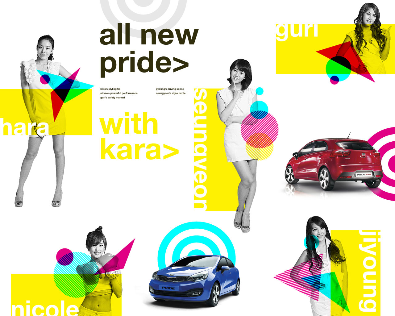 KARA Kia Pride 1280 wallpaper