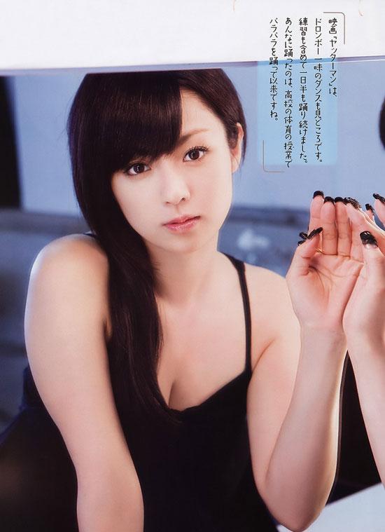 Kyoko Fukada Big Comic Spirits Magazine