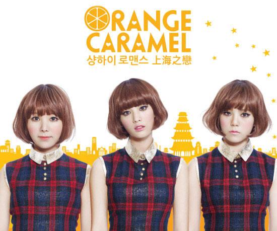 Orange Caramel Shanghai Romance concept photo