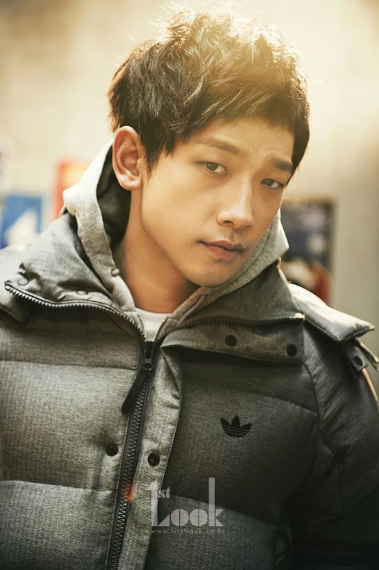 Rain Korean 1st Look Magazine