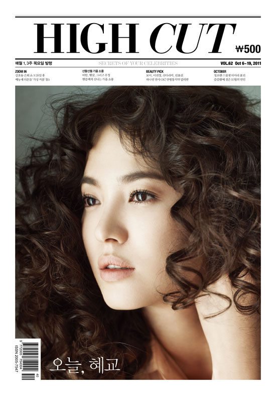 Song Hye-kyo High Cut Magazine
