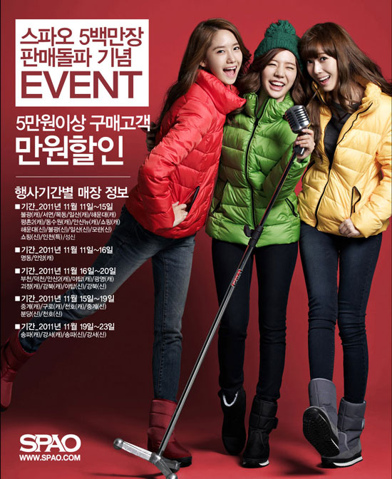 Girls Generation members SPAO Winter 2011