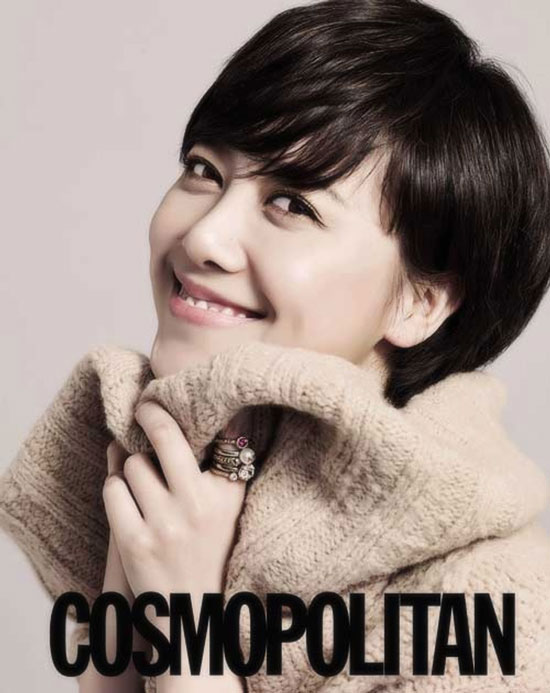 Goo Hye-sun Korean Cosmopolitan Magazine