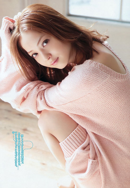 Nozomi Sasaki Weekly Playboy Magazine