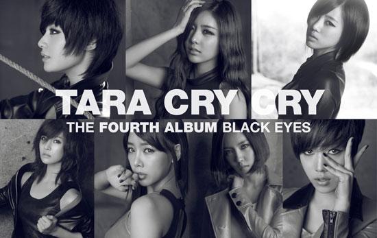 T-ara Cry Cry Black Eye album