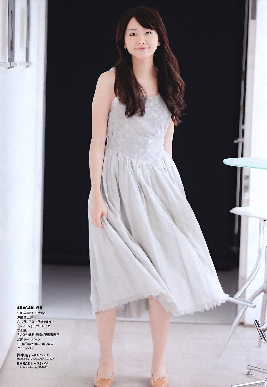 Yui Aragaki WPB Japanese Magazine