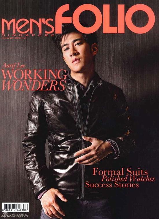 Aarif Rahman Singapore Mens Folio Magazine