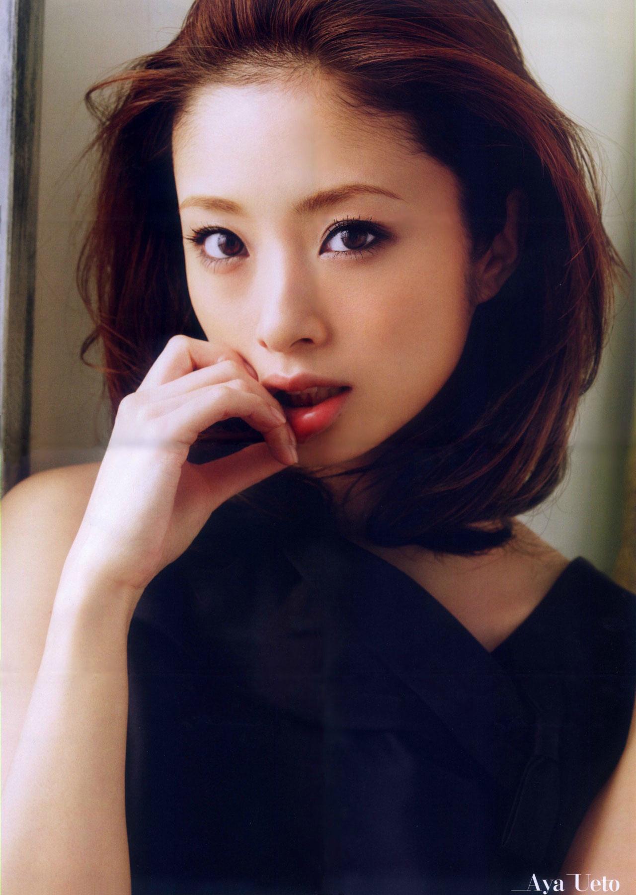 Aya Ueto Japanese Flash Magazine