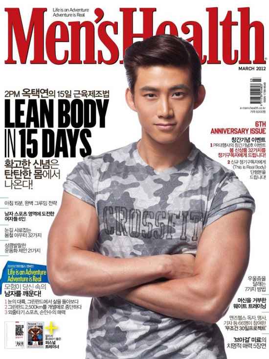 2PM Taecyeon Mens Health Magazine