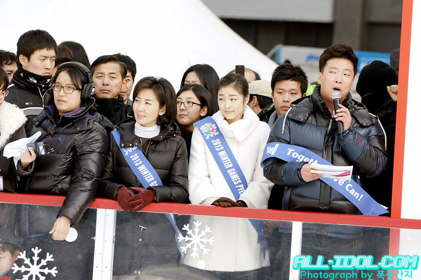 Yuna Kim Pyeonchang Special Olympics 2013