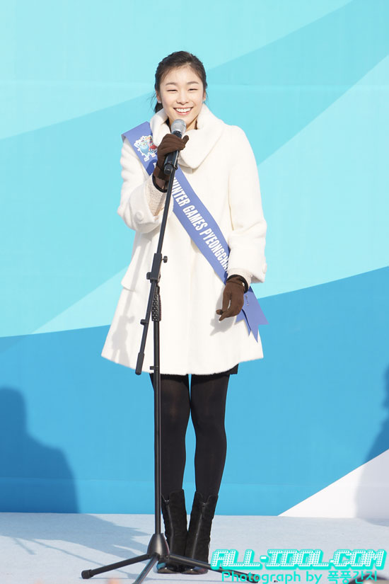 Yuna Kim Pyeonchang Special Olympics countdown