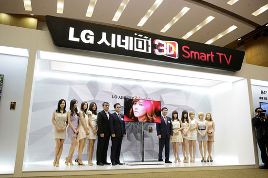 Girls Generation LG 3D TV endorsement