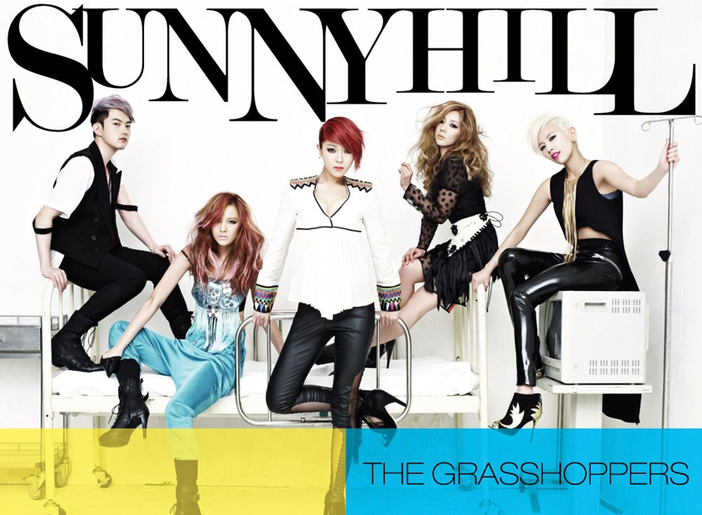 Sunny Hill The Grasshopper Song