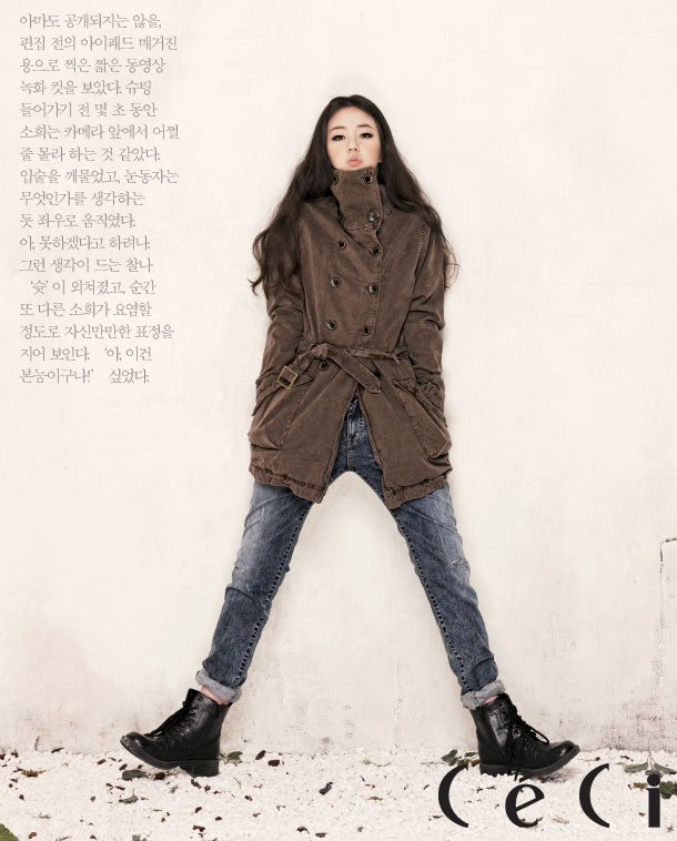 Ahn Sohee Korean Ceci Magazine