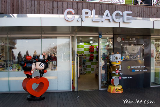 Pucca and Namsan character shop