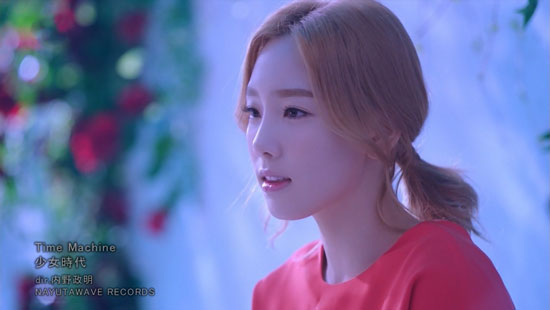 SNSD Taeyeon Time Machine