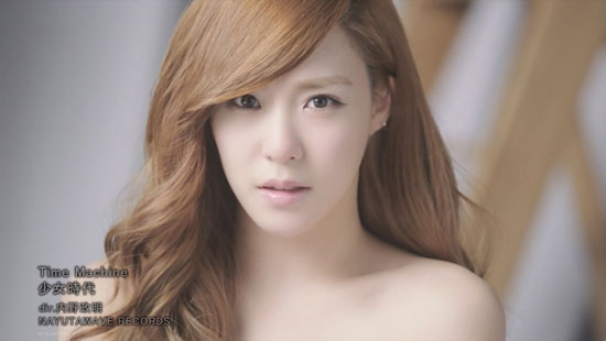 SNSD Tiffany Time Machine