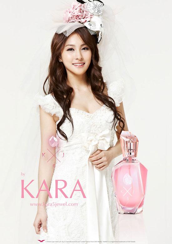KARA Gyuri K5J fragrance