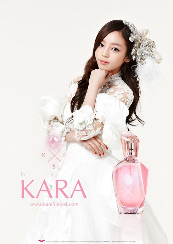 KARA Hara K5J fragrance
