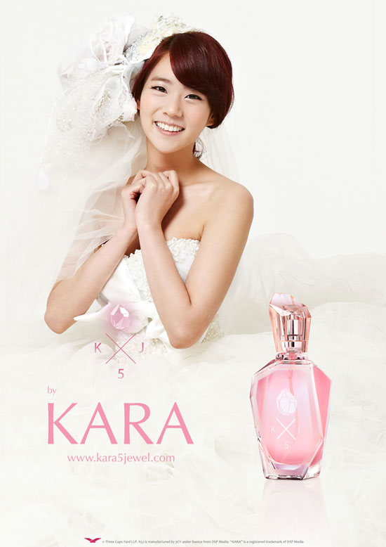 KARA Seungyeon K5J fragrance