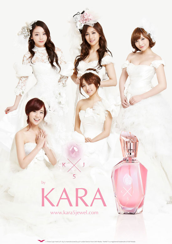 KARA 5 Jewel fragrance