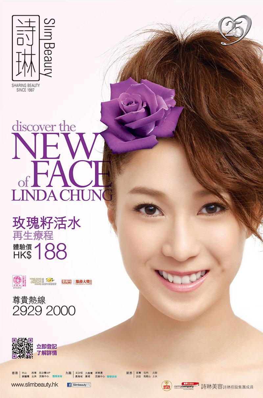 Linda Chung Slim Beauty Hong Kong