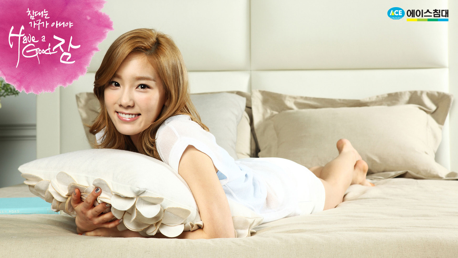 SNSD Taeyeon Ace Bed wallpaper