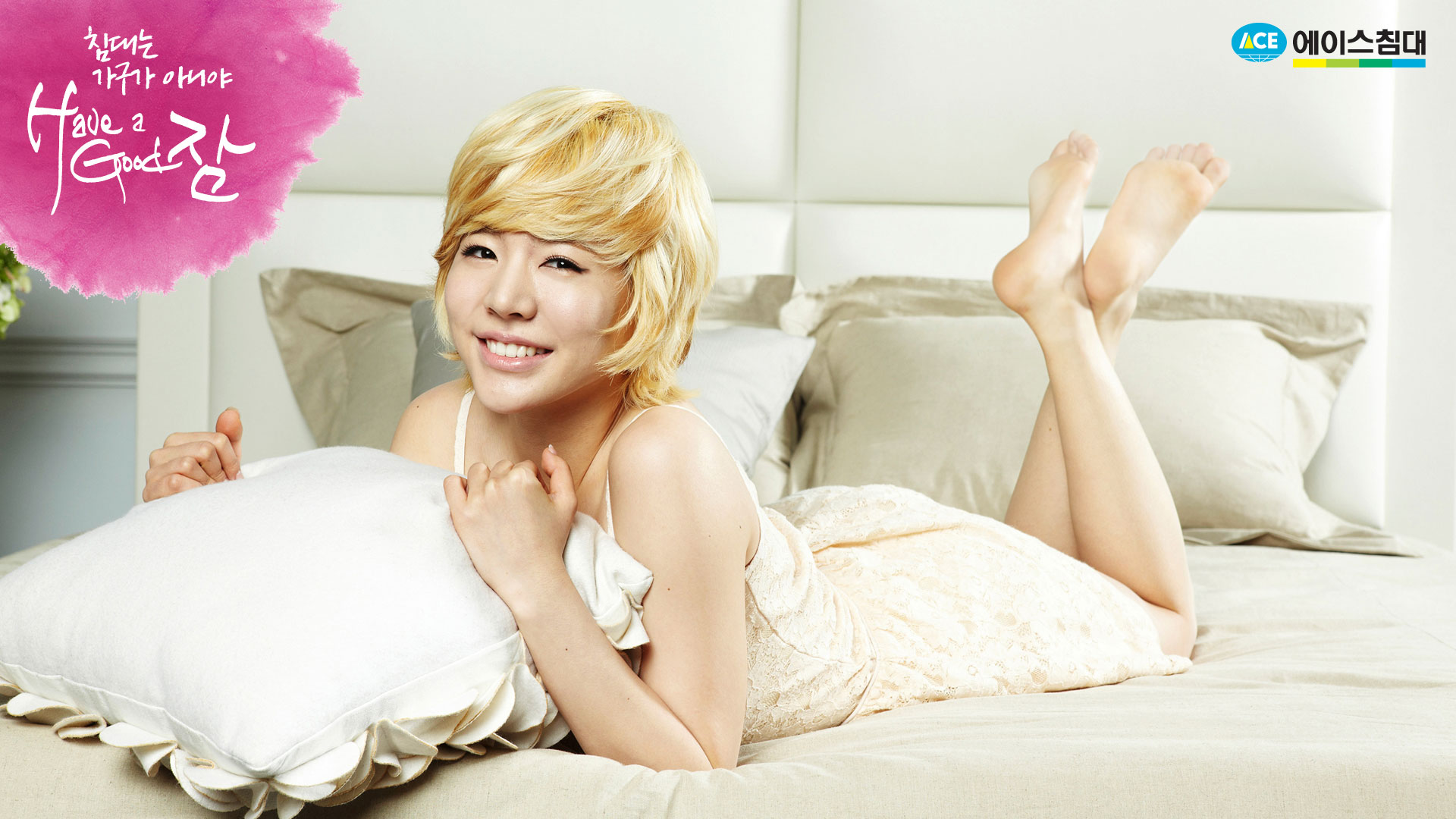 SNSD Sunny Ace Bed wallpaper