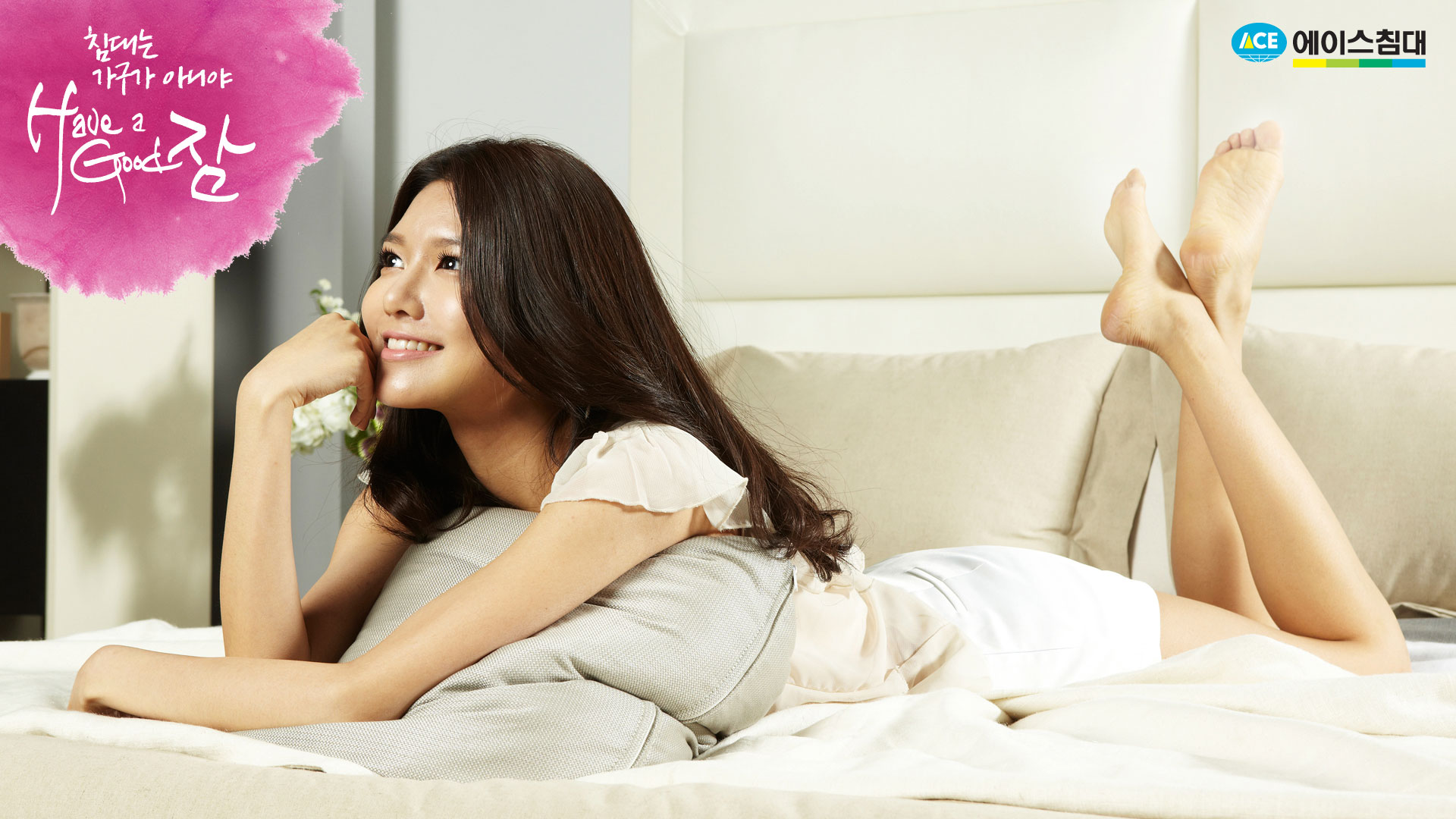 Girls' Generation Ace Bed wallpapers