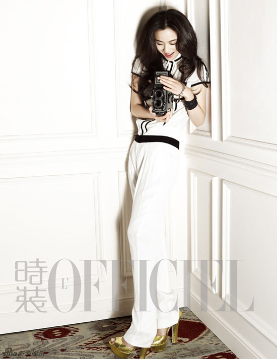 Tang Wei Chinese L Official Magazine