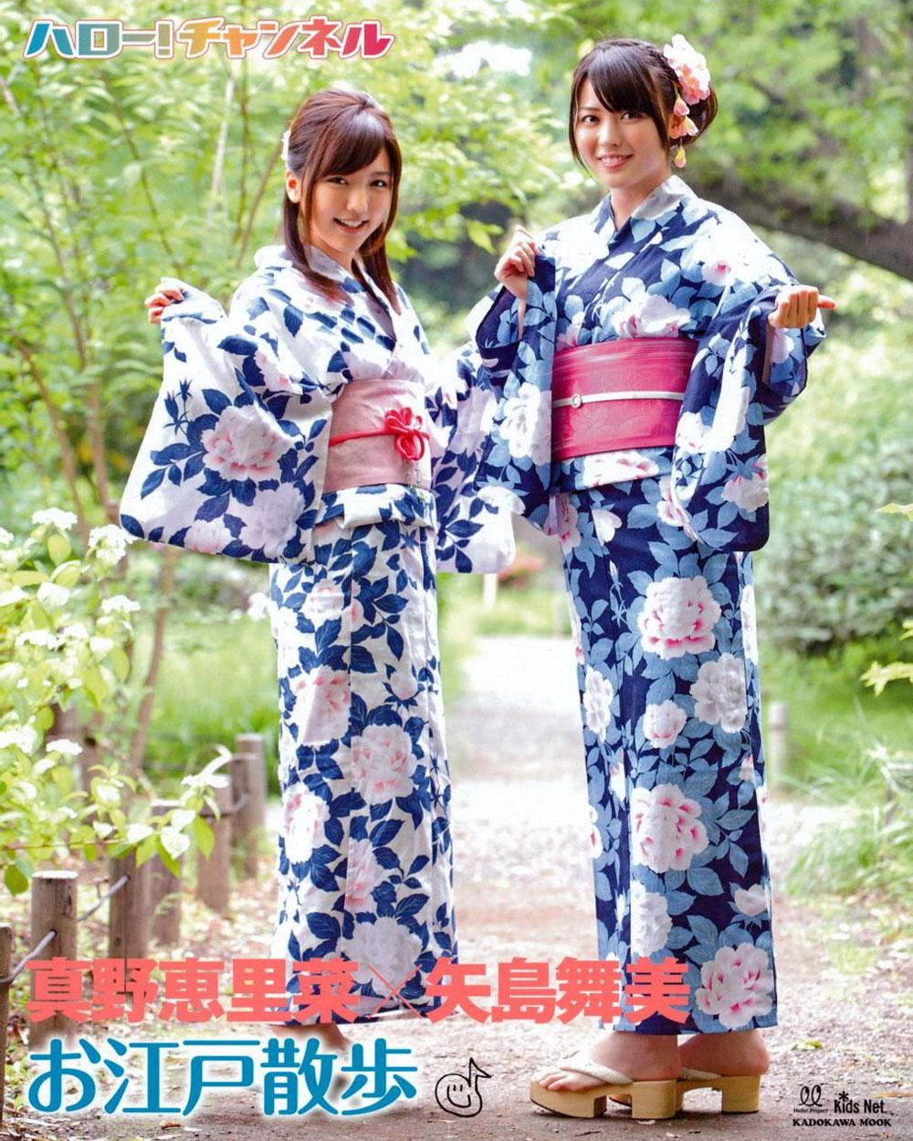 Erina Mano and Maimi Yajima in yukata