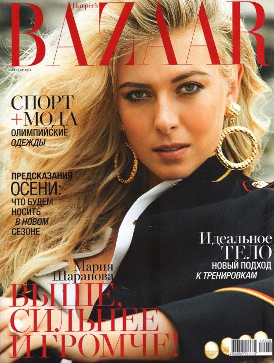 Maria Sharapova Russian Harpers Bazaar Magazine