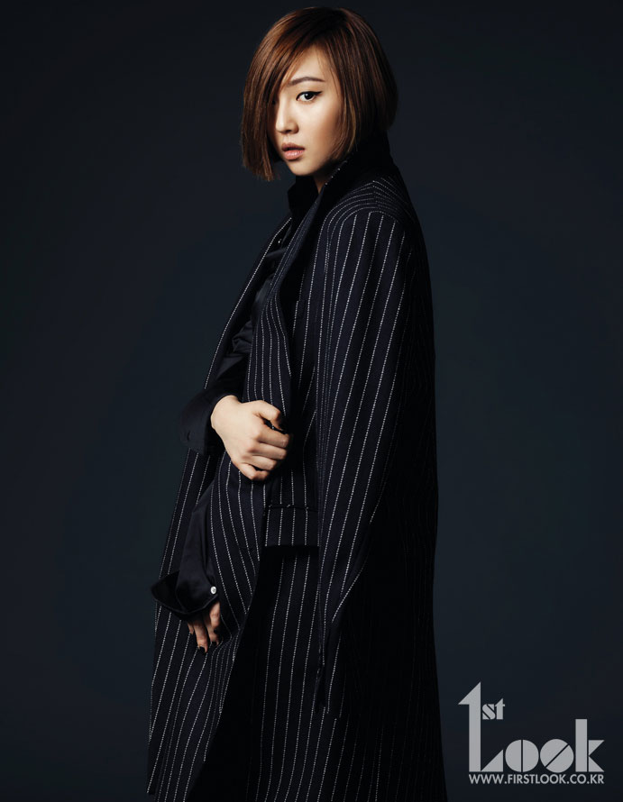 Miss A Jia First Look Magazine