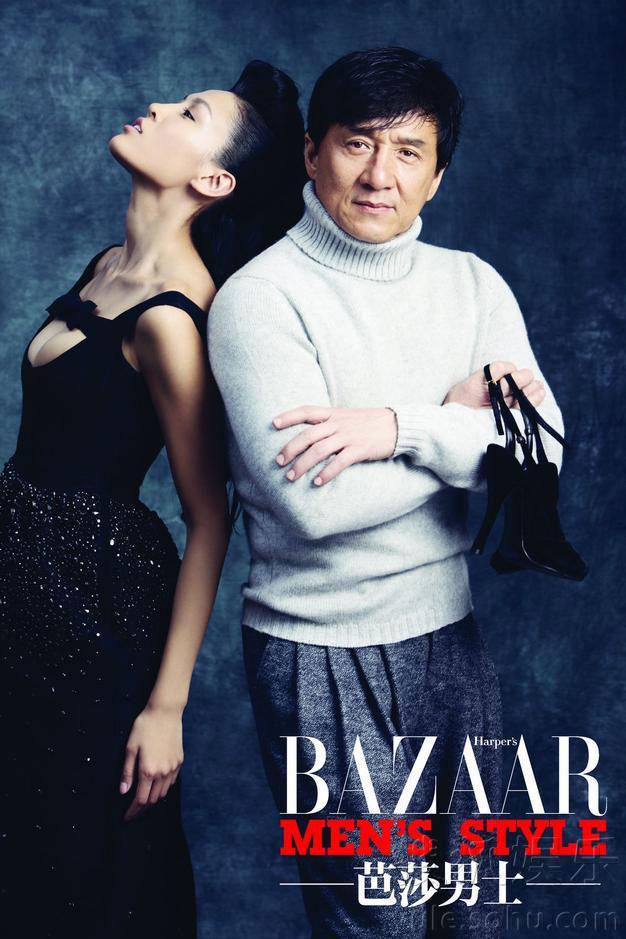 Zhang Lanxin Harpers Bazaar Chinese Magazine