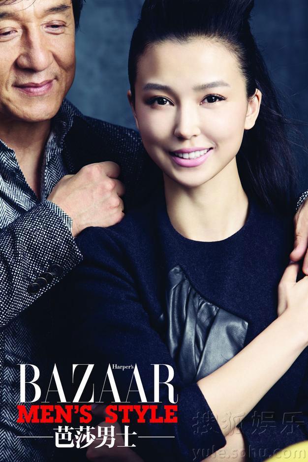 Yao Xingtong Harpers Bazaar Chinese Magazine