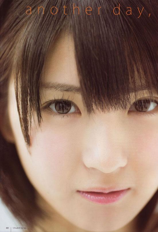 Sayuri Inoue Japanese UTB Magazine