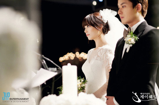 Wonder Girls Sunye wedding