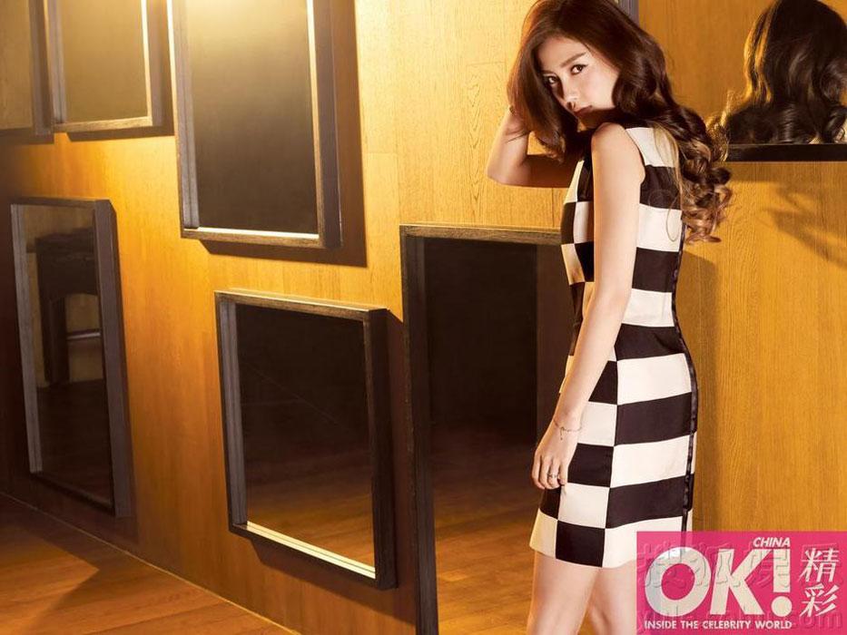 Angelababy Chinese OK Magazine