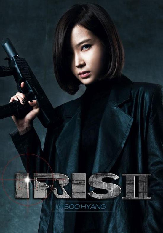 Im Soo Hyang IRIS 2 Korean drama