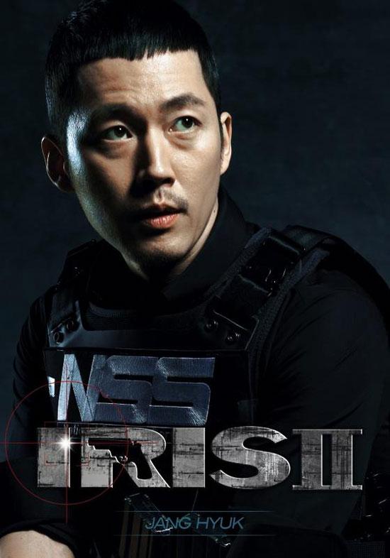 Jang Hyuk IRIS 2 Korean drama