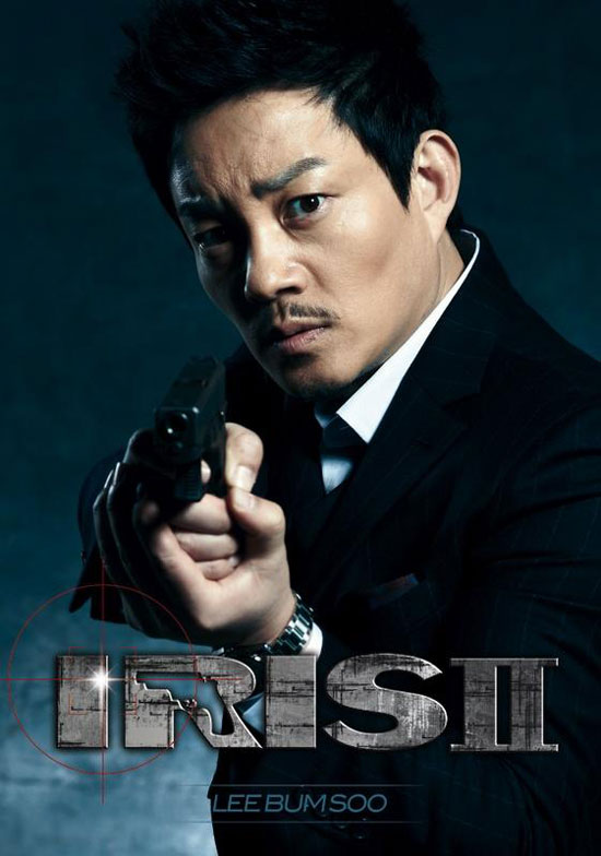 Lee Bum Soo IRIS 2 Korean drama