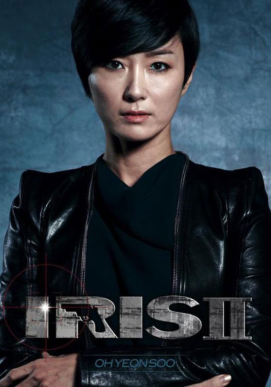 Oh Yeon Soo IRIS 2 Korean drama