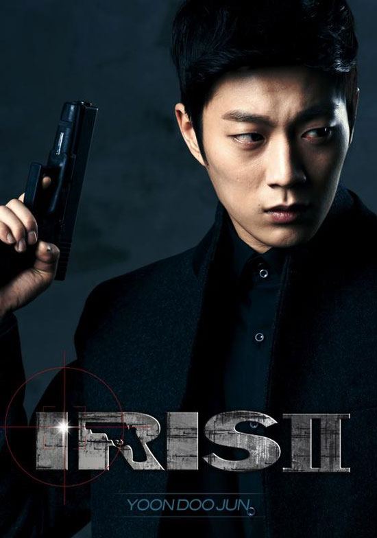 Yoon Doo Jun IRIS 2 Korean drama